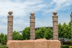 """雙一流""""取代""""985/211后,江蘇的這4所大學可能受益,全部在南京"""