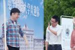 """""""愛上成電的一百個理由!""""電子科技大學為2020年全國考生和家長答疑解惑"""