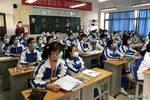 石室人,歡迎歸來!成都石室中學文廟校區高三年級學生返校!