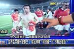 实锤!中国足球在退步!记者:李铁给国家队做测试,全面落后02届