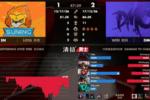 LPL春季赛:DMO2:1险胜SN,漫长拉锯战终获胜利