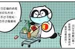 【抗疫科普】浙江侨联推广中医药防疫知识:疫情期间这三个方面要注意