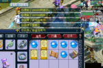 梦幻西游:实力玩家开启星辰碎片,这奖励确实还不错!