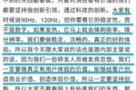 余承东谈友商手机:配置高体验不一定好,别被忽悠了!