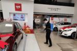 武汉解封  消费复苏   东风日产专营店:订单超出预期