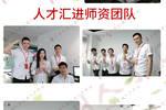 家长必看!2020年广州各区小学报名详情(建议收藏)