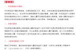 【政策来袭】海淀区2020年入学政策&非京籍审核细则出台!速戳核查