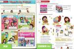 """1.8亿中国学生的""""贫富差距"""",一节英语课就能暴露"""