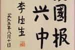 放牛娃出身的开国将军,出任上甘岭前线总指挥,深得毛主席赏识