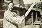 天下武功,唯快不破!中国古代什么剑最快?湛卢剑仅第3