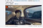 """世界级钢琴王子李云迪直播""""变脸""""?网友惊呼胖到认不出"""