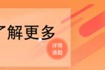北京點趣教育科技有限公司-注意!中級經濟師通過率低的三大原因!