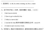 【外研版(三起)】小学英语3-6年级下册Module 5检测卷!可打印