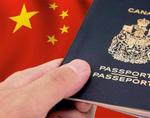 加拿大留学签证,这四类人有拒签风险!
