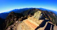 中国最著名的十座大山:爬过三座算及格,全爬过的不虚此生!