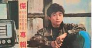 被毒哑的王杰,今天57岁了:年少爱听他的歌,再听已是伤心人
