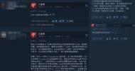 《帝国时代2:决定版》Steam多半好评 情怀之作真香