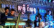柬埔寨:金边,拍摄和受邀入席当地街头婚宴
