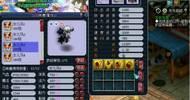 梦幻西游:紫禁城服战女儿村部分装备展示,号多装备可以互换!