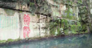 10万人建造3年完成的墓穴,秦始皇一直想挖掘,如今成旅游景点