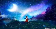 天秤座2020新年运程,跟遗憾告别,迎接幸福的明天!