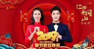 央视春晚节目单公布,最受关注的主持人佟丽娅,她能否超越刘晓庆?