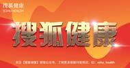 武汉新型肺炎 | 高福院士:为防控疫情,建议春节假期延长