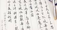 苏轼最偏爱的一个词牌,两首词一首豪放一首婉约,都是经典之作