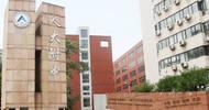 北京首例新冠肺炎死者是人大附中学生家长,生前曾参加家长会
