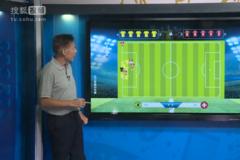 视频:李辉解析巴西失球 攻防两端精力不够集中
