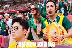 组图:世界杯频爆冷 段子手吐槽这个夏天有点冷
