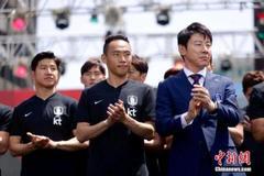 韩国需死磕德国才有望晋级16强 总统将到场助阵