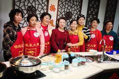 咱妈菜大赛第三次选拔赛在九门小吃的演播厅精彩举行
