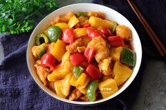 菠萝咕噜肉的家常做法,酸甜开胃,做法简单,怎么吃都不腻