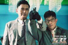 《无双》成香港电影金像奖大赢家,但最感动的是这三个细节!