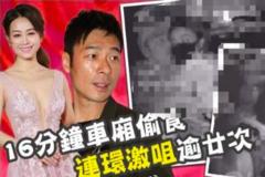 郑秀文会和许志安离婚吗?