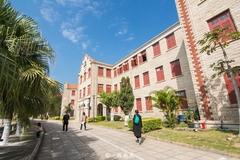 福建排名第一的大学,不在福州,需要预约才能入校游览!