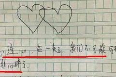 小学生奇葩情书,每分每秒都在想你?老师:你做作业的时间还有吗