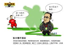 中超漫画:上港打盹恒大没追上 苏宁换帅如换刀