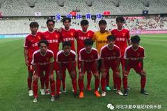 恒大U17邀请赛华夏2-2国际米兰 张禹田翔予建功