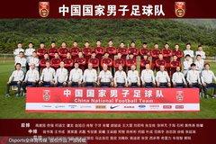 搜狐体育互动直播 国足热身赛迎战缅甸队泰国队