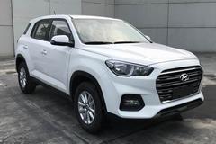 年内上市 北京现代ix35将增1.4T车型
