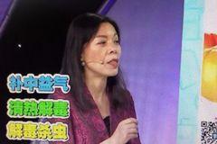 10月9日上海电视台星尚《X诊所》:秋冬进补的长寿菜