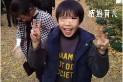 """乐清11岁失踪男孩:妈妈""""绑架""""我,只为测试爸爸真心!"""