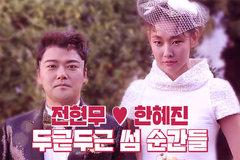 韩国年度最火明星CP被曝分手 网友:分手了也给我营业!