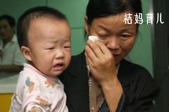 5个月婴儿长满结石?五大错误喂养别再犯!