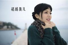 日本女星怀孕5个月却遭网友调侃,回应:我想成为一个好母亲!