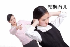 怼不得!带娃和婆婆有分歧怎么办?这3种做法不妨参考下!