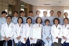 丹东市第一医院特色专科之七:内分泌科