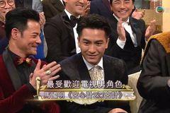 熬了19年还没拿到视帝的马国明,TVB不值得!